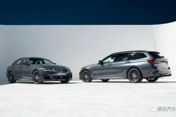 【更具功能】向BMWM340dxDrive看齐AlpinaD3S导入48V技能同步骤涨动力