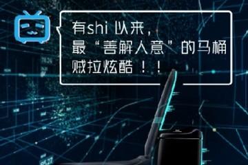 """汉庭与Z世代共创""""未来酒店""""——""""高效""""、""""高价值感""""成关键词"""