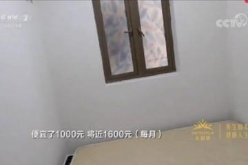 长租公寓房东主动降房租,提高出租效率