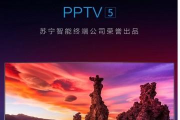 爆惠福利+中超直播,PPTV全尺寸智能电视为你定制理想客厅