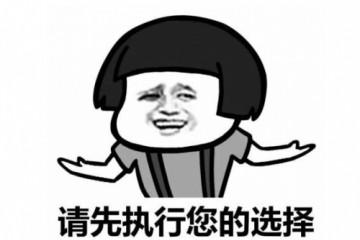 """打破保守风格,哈弗勇敢追寻""""初恋""""!"""