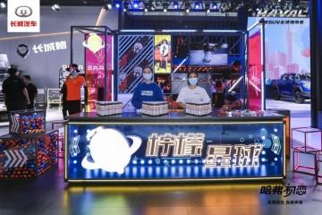 广州车展前瞻,哈弗初恋火出圈的背后