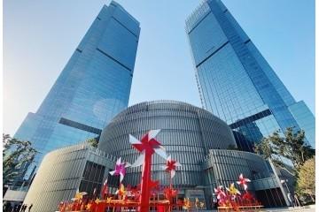 上海港汇恒隆广场特别新春礼遇