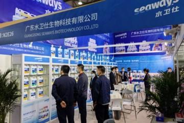 上海国际清洁技术与设备博览会完满落幕,水卫仕的精彩持续绽放!
