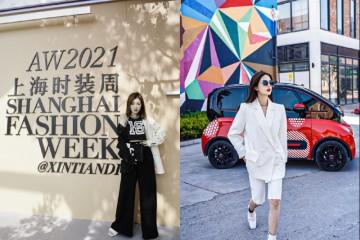 上海时装周奇遇 BAOJUN 新款 E300,掀摩登新风尚