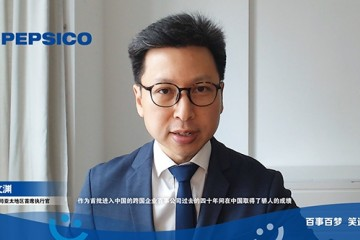 """百事百梦笑迎未来  百事公司隆重庆祝""""植根中国40周年"""""""