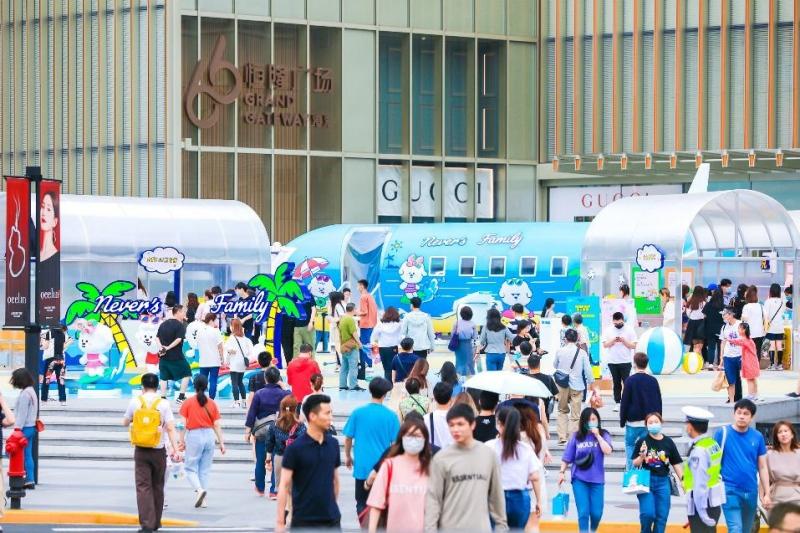 上海港汇恒隆广场66尊享周燃力开启插图(1)