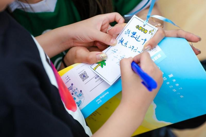 上海港汇恒隆广场66尊享周燃力开启插图(2)