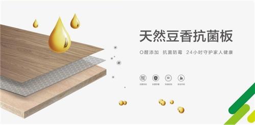 千年舟入驻《中国人的家》 这张板究竟有什么魔力V11241.png