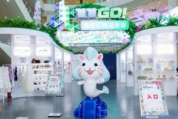 迦迦GO!新加坡跨境电商成功亮相|狮城好物嘉年华完美收官